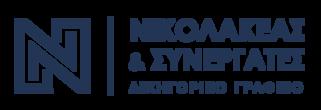nikolakeas.com -